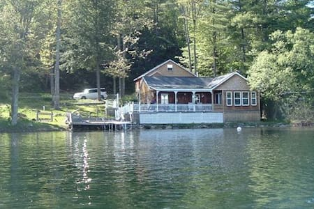 Lake Bomoseen Direct Waterfront - Castleton - House