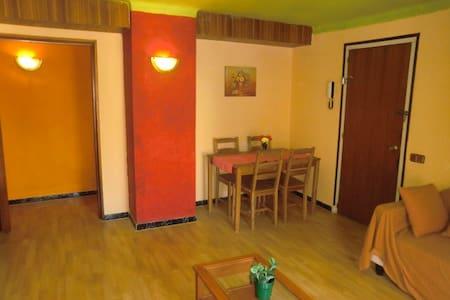 Apartamento Rural Remulla - Vandellos - Apartamento