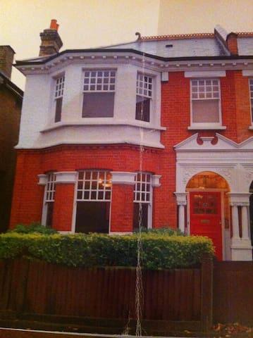 Edward Xmas House