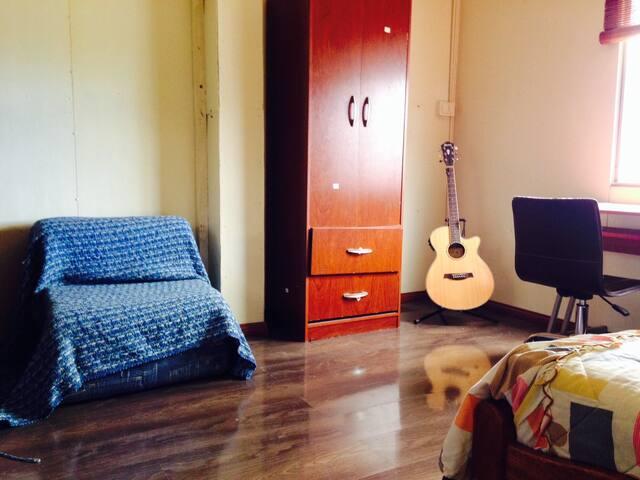 Agradable, buen ambiente, central a  buen precio! - Antofagasta - Casa de huéspedes