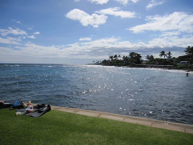 Ocean is across the street in Poipu