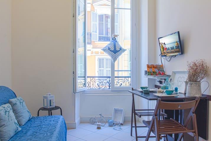 Bonito estudio en el centro, n°12 - Niza - Apartamento