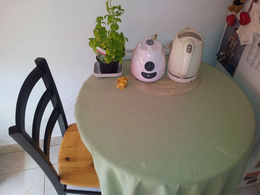 breakfast table in the kitchen