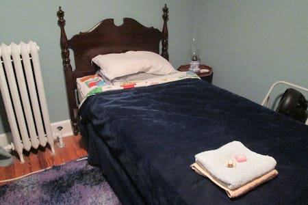 Furnished room close to Philly - Collingswood - Дом