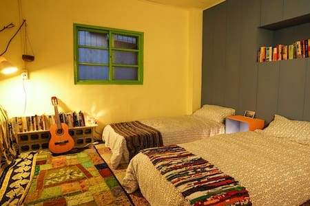 Wild and goodness Homestay (Twin) - Hualien City
