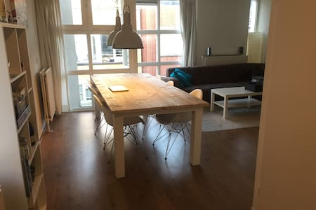 Nice apartment in the city center - Groningen