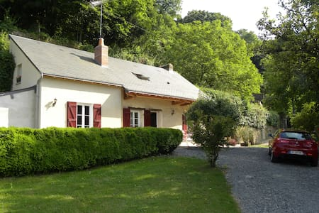 Gîte of Briqueterie Loire Valley AMBOISE - Amboise - Hus