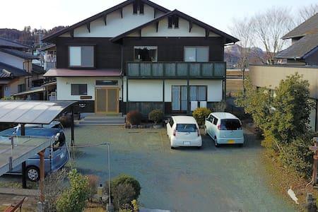 Charming Tatami Room in Guest House in Oguni, Aso - Oguni-machi - Ryokan (Jepang)