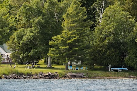 Superior Cottage - Munising