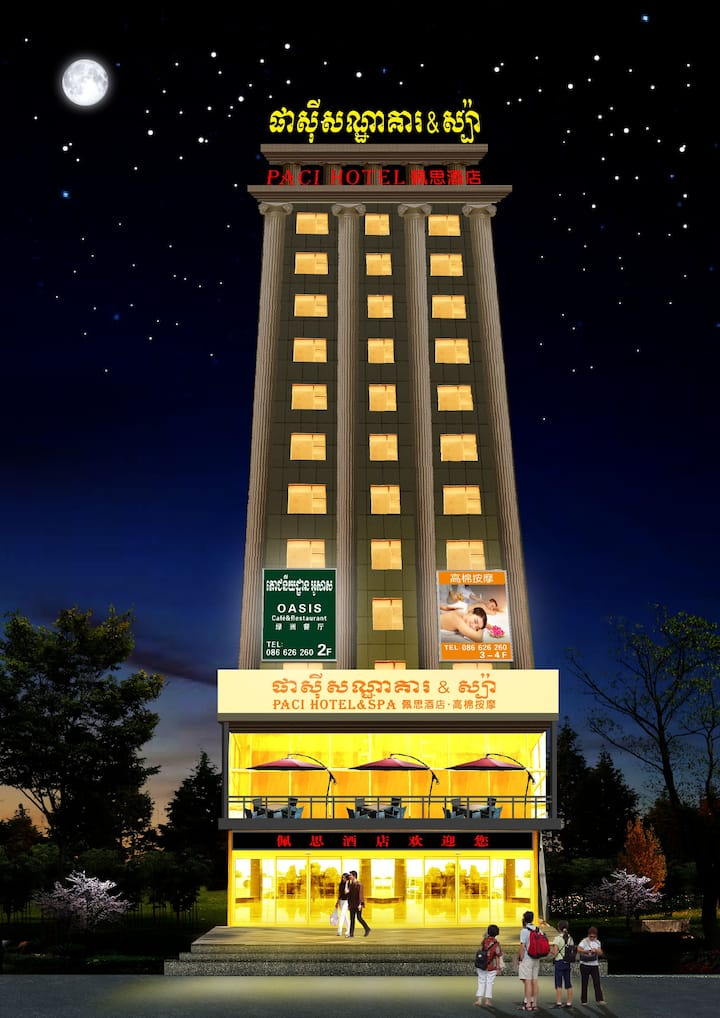 PACI HOTEL&SPA
