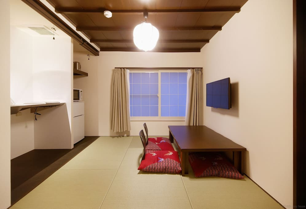Japanese low table and floor cushions