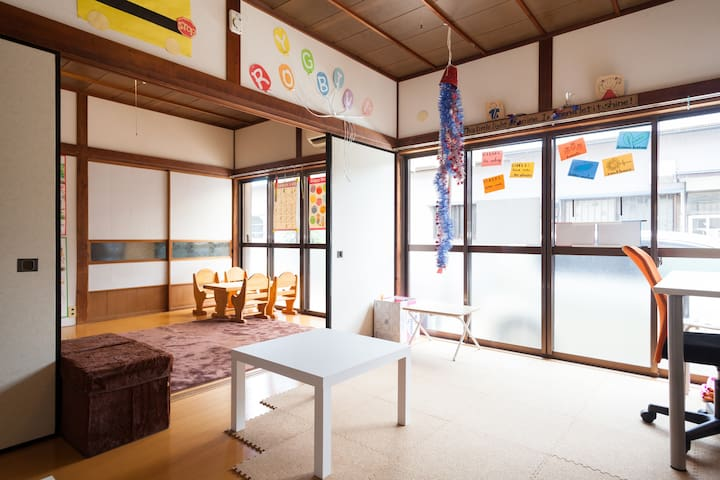 The Shonan Sunshine Villa - Hiratsuka - House