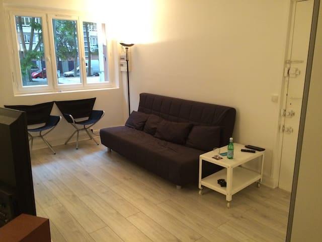 Appartement à mairie de Clichy - Clichy - Apartamento