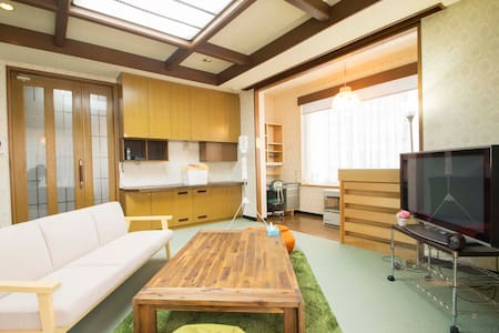 Large house near JR station/Free parking 【領収書発行可】 - Sapporo