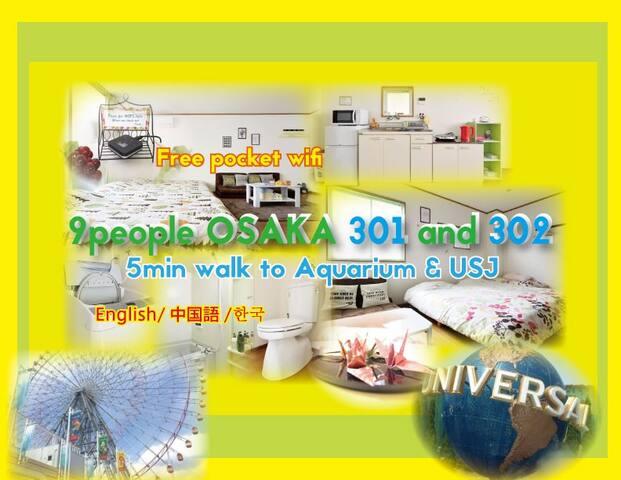 #E Max 9PPL Seaside Osaka Spacious, Clean n' Cozy