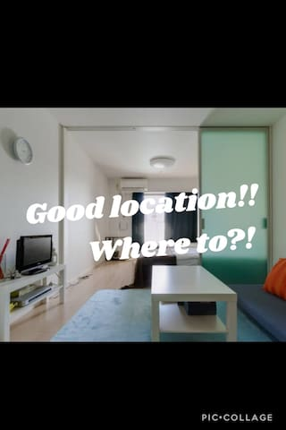 Good location!!Where to? ~In Namba~ - 大阪市 - Apartamento