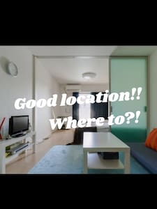 Good location!!Where to? - 大阪市 - Daire