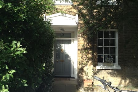 Gorgeous B&B in creative Peckham - London - Bed & Breakfast