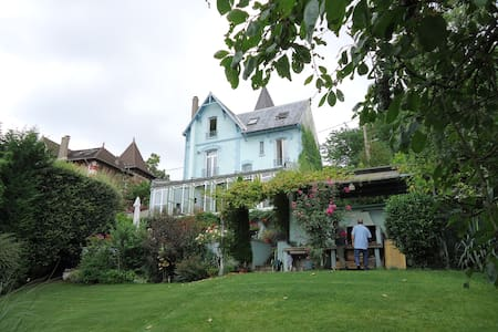 Stunning house close to Disneyland and Paris - Chennevières-sur-Marne
