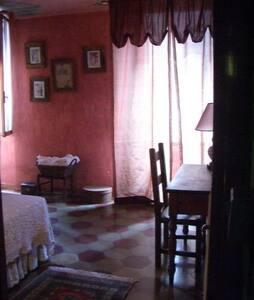Ovada - Citta del Vino - Ovada - Apartment - 1