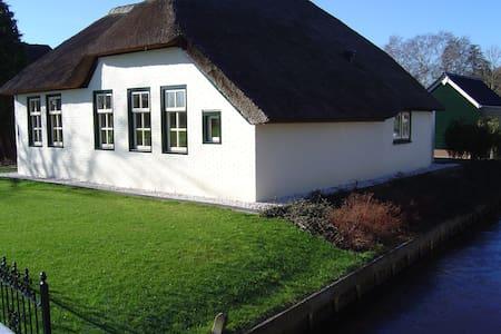 vakantieboerderij smitgiethoorn - Гитхорн - Бунгало