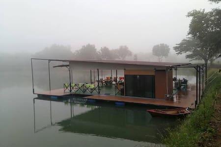 Jah Tui Fishing HomeStay