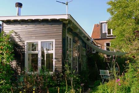 Artistic gardenhouse near Amsterdam - Badhoevedorp - Lainnya