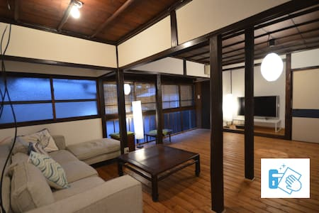 Fully renovated Zen House.7min from Ikebukuro.