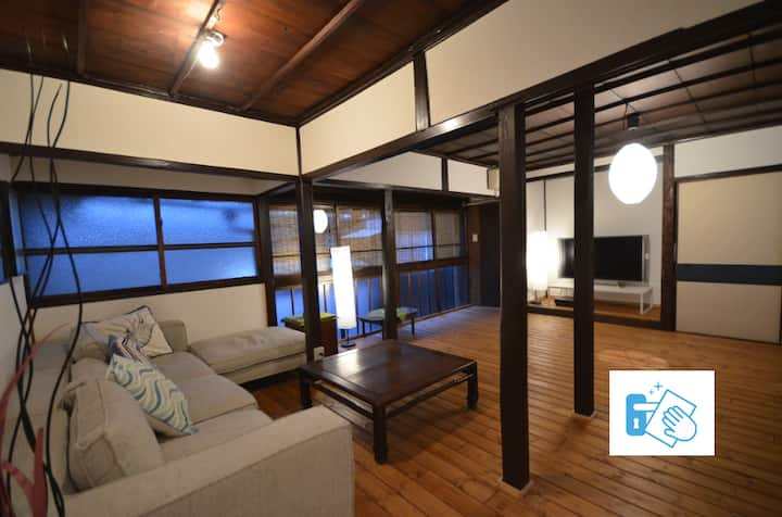 Fully renovated Zen House.7min from Ikebukuro.