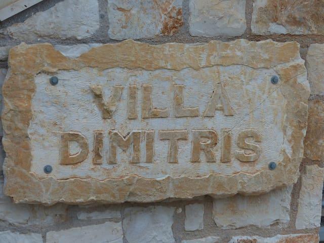 traditional villa dimitris - Kalamitsi Amigdali - Ferienunterkunft