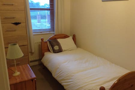 Single bedroom in Clonee village - Clonee - Rumah