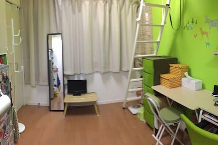 Shinjuku cozy apartment with Loft ! - Shinjuku-ku