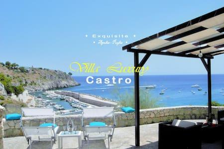 Villa Luxury | Castro | Lecce - Castro  - Villa