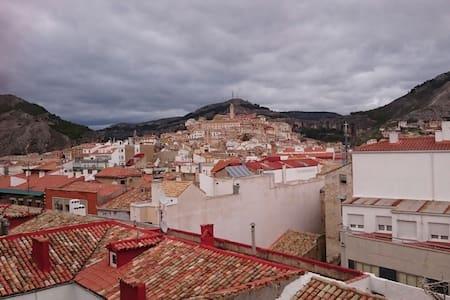 coqueto piso en el centro de cuenca - Cuenca - Lägenhet
