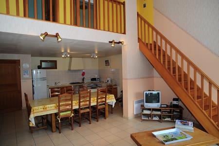 Gîte La Miellerie - Vaux lès Mouron