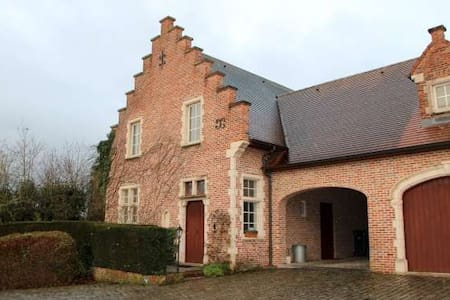 Gezellige studio middenin de Vlaamse Ardennen - Brakel - Lägenhet