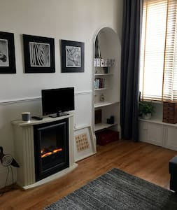 Lovely one bed seaside town flat - Nairn - Wohnung