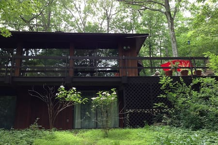 Cold Spring Weekend Hideaway by the lake - Cold Spring - Haus