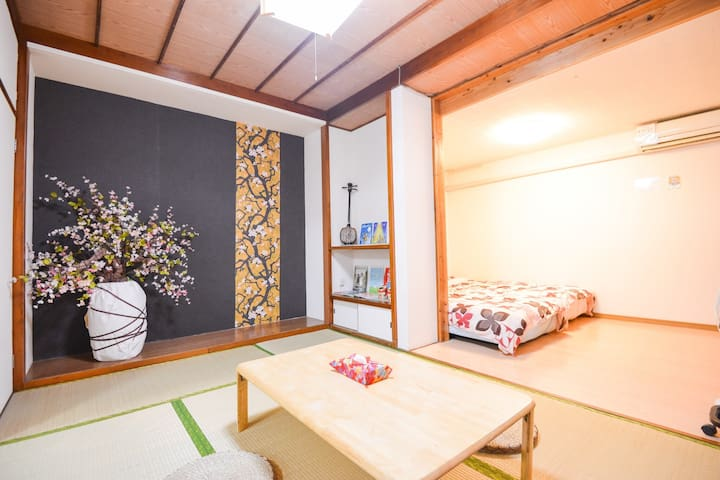reservations single house 10 people, Higashi-machi