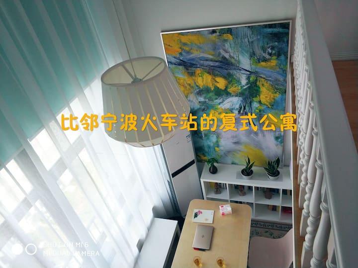 宁波火车站边的复式公寓 Apartment near ningbo railway station.