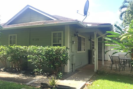Cozy Home for your Hawaiian Vacations! - Ewa Beach - Talo