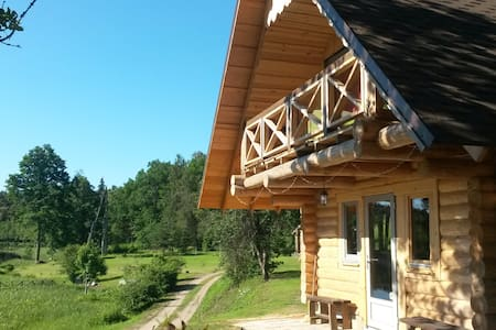 "Guest house ,,Ezerkalni"" - Raiskums"