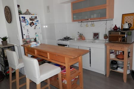 Appartement charmant et fonctionnel Orvault Bourg - Appartement