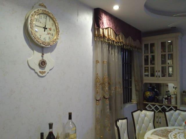 浪漫温馨小家庭 - Huizhou Shi - Apartment