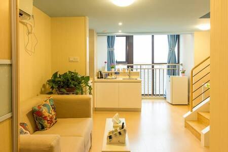 近迪斯尼全套式酒店公寓,上下两层。空间大。配有洗衣机。厨房。方便您出行 - Shanghai - Apartment