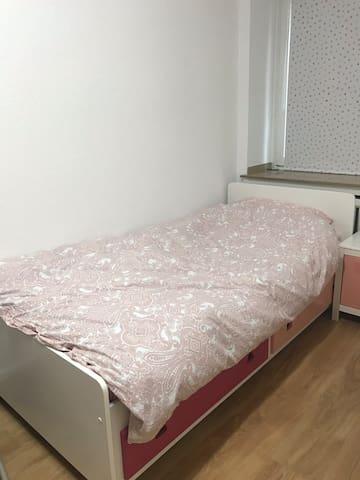 Privates Zimmer in Düsseldorf