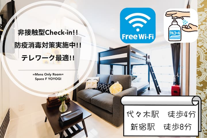【Support for Corona Measures】Male only★Long-term discount★Wi-Fi★Kitchen Washingmachine★5 min walk from Station★202