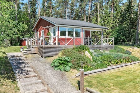 Countryside villa 10 minutes from Uppsala