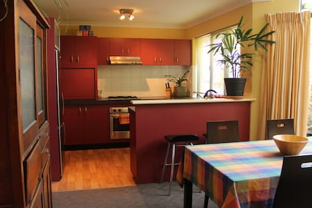 The LoftHouse - 5km from Perth City - Townhouse