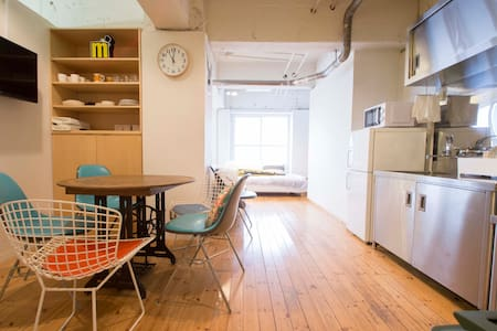 Natural styled hideout in midtown G7 - Chūō-ku, Sapporo-shi - Apartment
